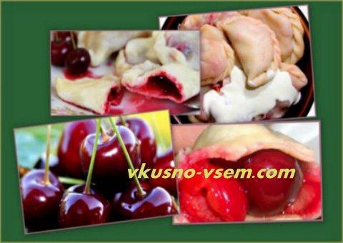 Рецепт вареников с вишней