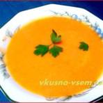 Крем-суп из тыквы с морковью