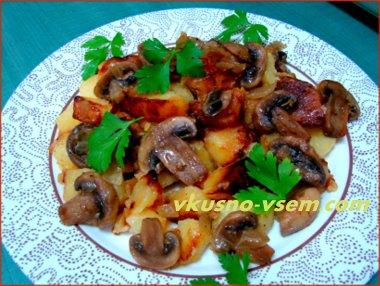 Жареные шампиньоны с картошкой