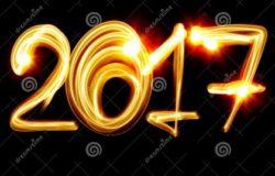 Меню на Новый 2017 год