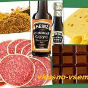 5 продуктов, которые нельзя есть перед сном