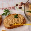 Домашний сливочно-ореховый паштет из куриной грудки