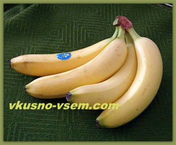 Банан — вкусный источник здоровья